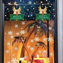 2 Stuecke Fensteraufkleber mit Weihnachten Muster
