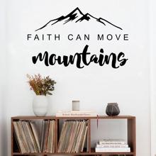 Pegatina mural con estampado de slogan y montaña simple