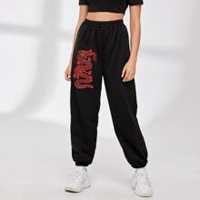 Dragon Graphic Sweatpants