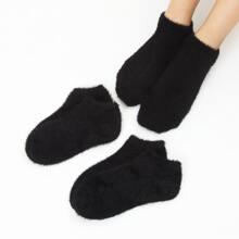 3 pares calcetines tobilleros unicolor