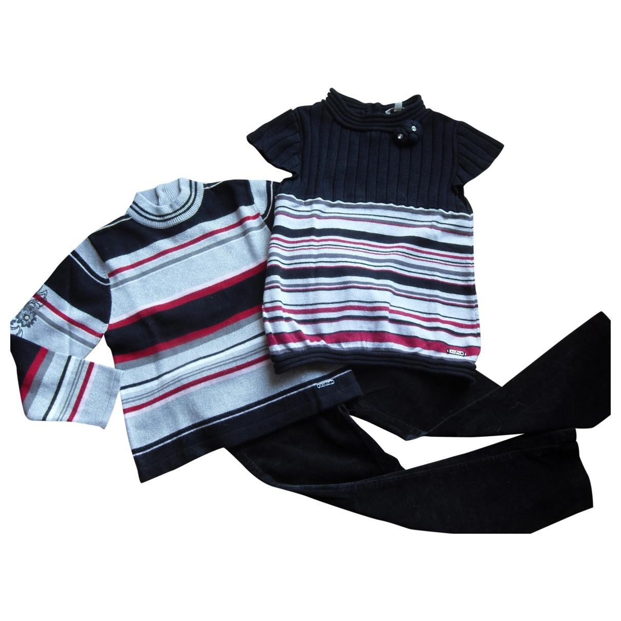 Kenzo - Les ensembles   pour enfant en coton - noir