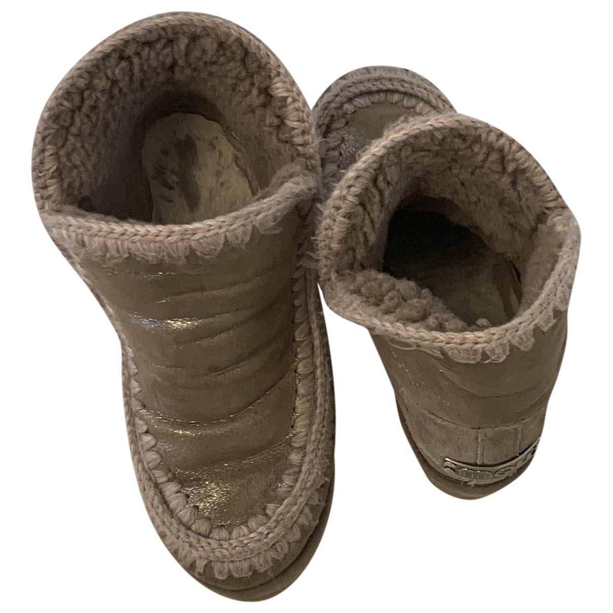 Mou \N Beige Suede Boots for Women 38 EU
