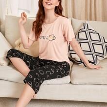 Schlafanzug Set mit Buchstaben & Tasse Muster