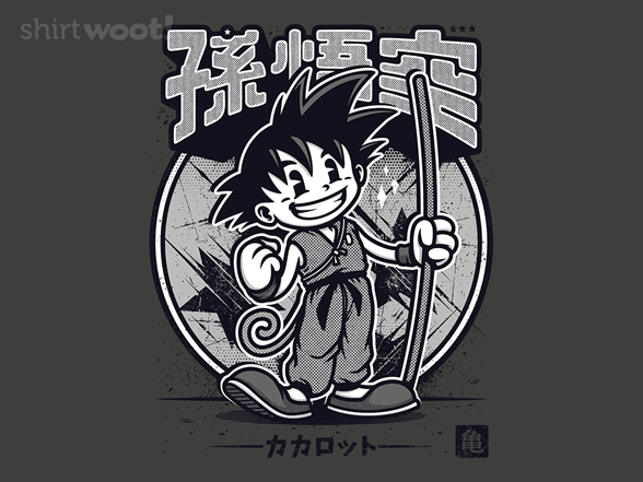 Dragontoon T Shirt