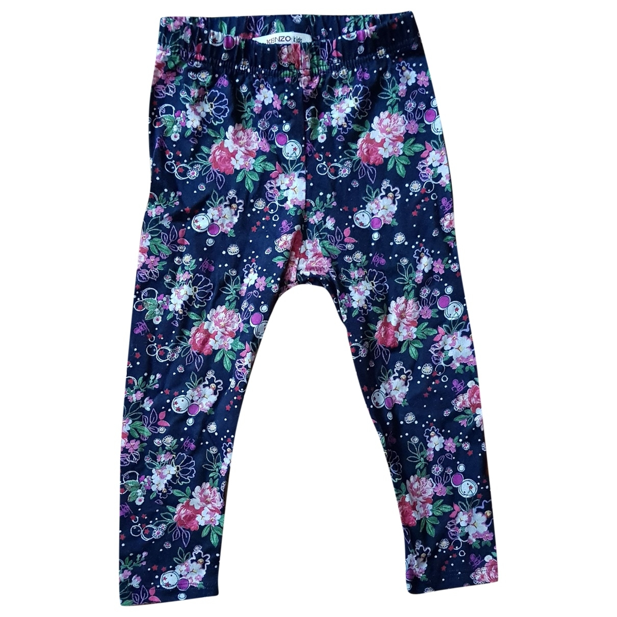Kenzo \N Multicolour Cotton Trousers for Kids 2 years - up to 86cm FR