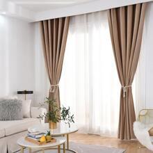 1 pieza cortina unicolor