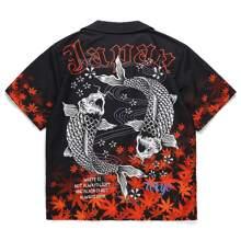 Guys Ukiyo-E Print Shirt
