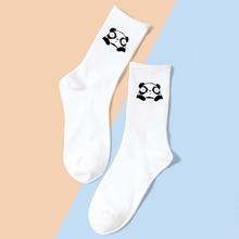 Calcetines con patron de animal