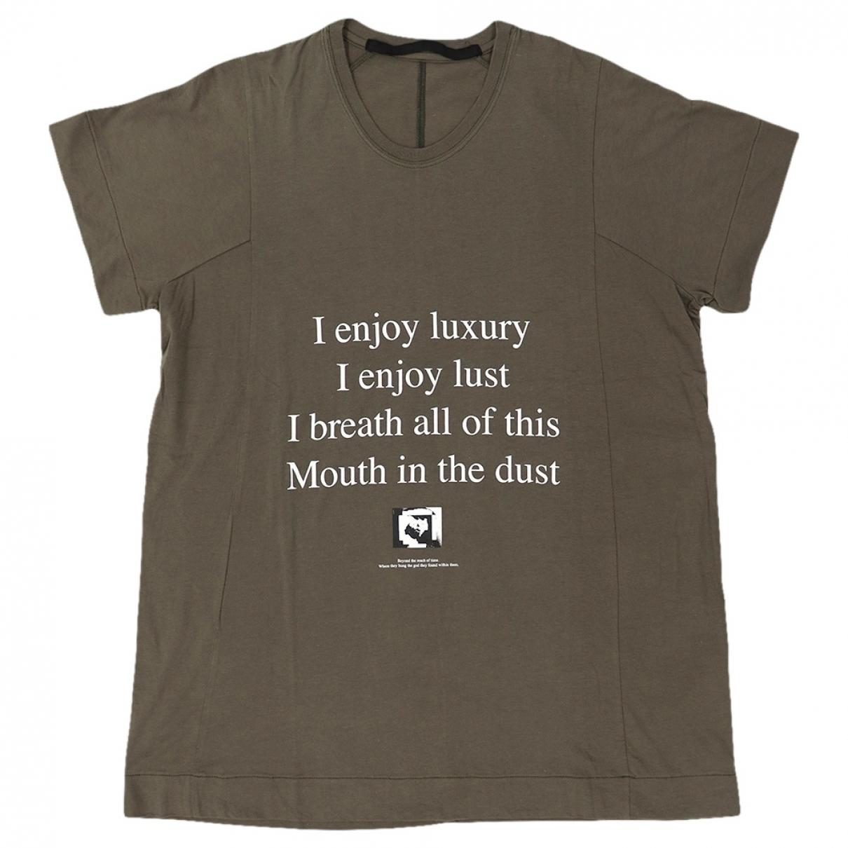 Julius 7 \N T-Shirts Beige