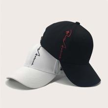 2pcs Guys Letter Embroidered Baseball Cap