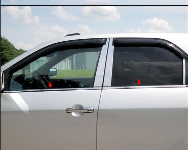 Quality Automotive Accessories 4-Piece Window Sill Trim Acura MDX 2006