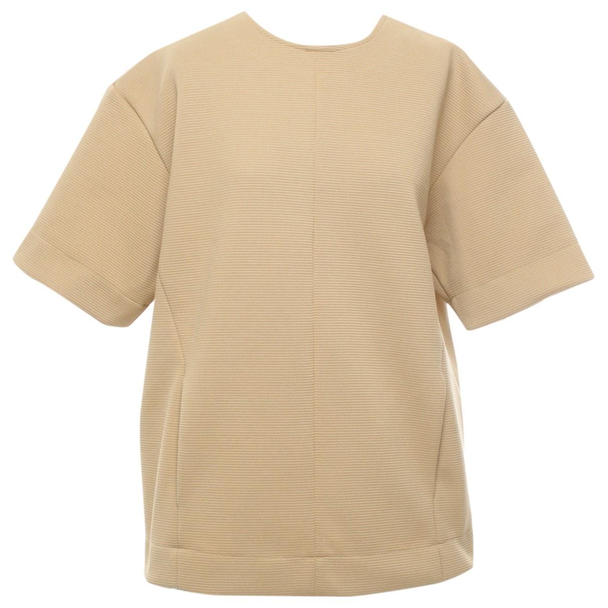 Marni - Top   pour femme - beige