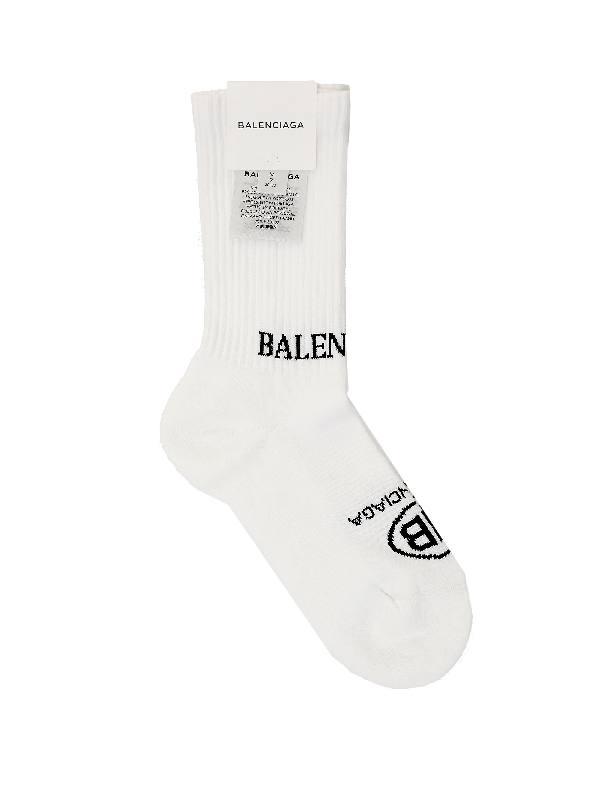 Balenciaga Cotton Logo Socks