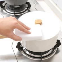 1pc Kitchen Cleaning Sponge