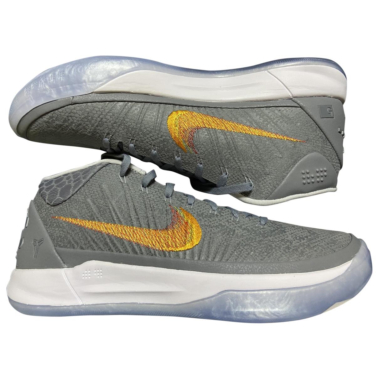 Nike - Baskets   pour homme en toile - anthracite