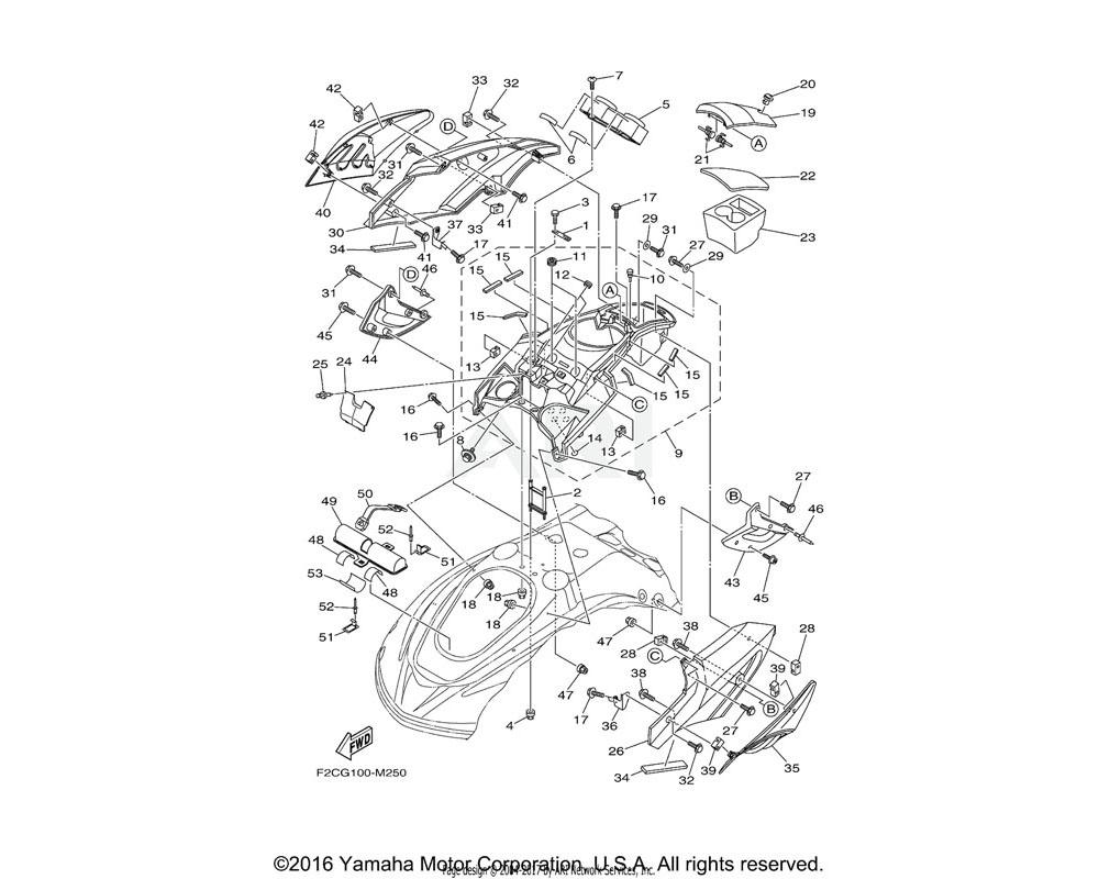 Yamaha OEM F1W-U517F-00-00 HOOK,LID LOCK