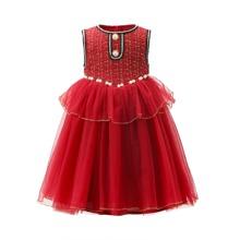 Kleid mit Kontrast Netzstoff, Perlen und Band hinten