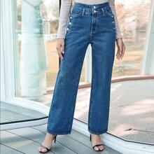 Button Front Wide Leg Jeans