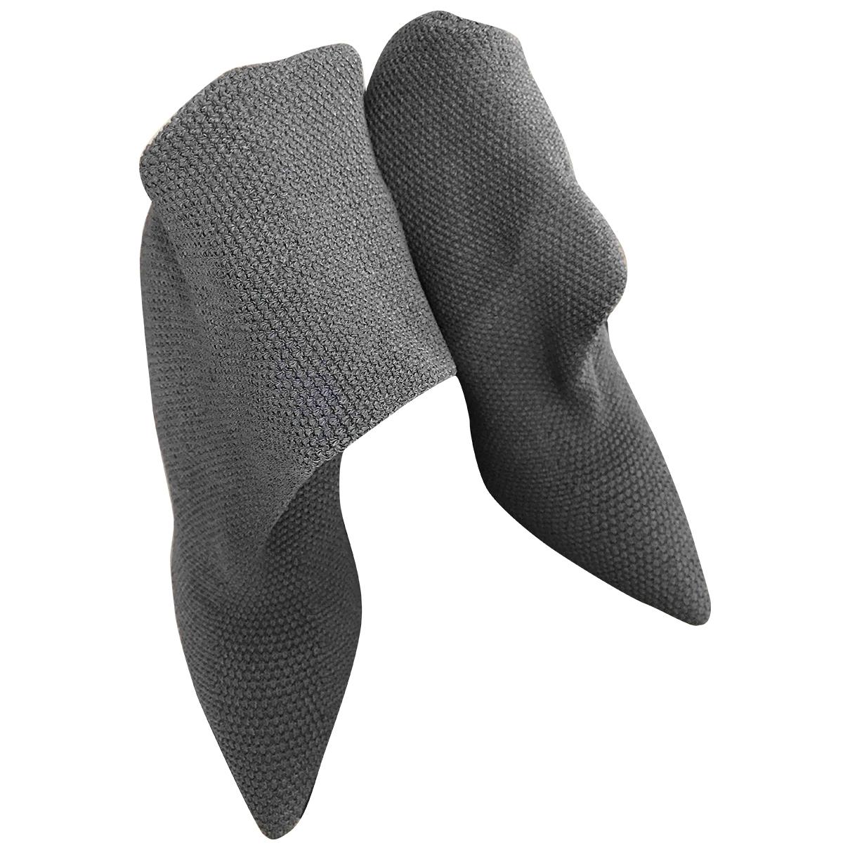 Yeezy \N Grey Cloth Boots for Women 38 EU