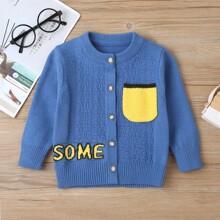 Toddler Boys Letter Pattern Pocket Patched Cardigan