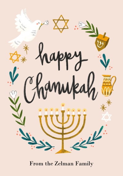 Hanukkah Photo Cards 3.5x5 Flat Notecard, Card & Stationery -Handpainted Chanukah