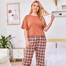 Schlafanzug Set einfarbiges T-Shirt & Hose mit Karo Muster