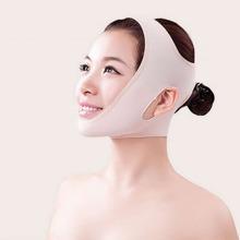 Straffende Doppelkinn Maske 1 Stueck