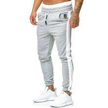 Guys Contrast Panel Drawstring Sweatpants