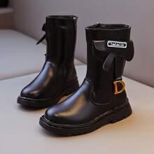 Girls Metal Letter Decor Boots