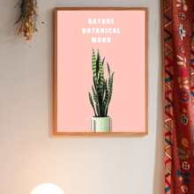Plant Print Wall Painting Without Frame