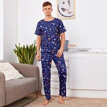 Schlafanzug Set mit Galaxie Muster