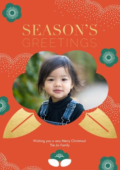 Holiday 5x7 Postcards, Card & Stationery -Festive Far East
