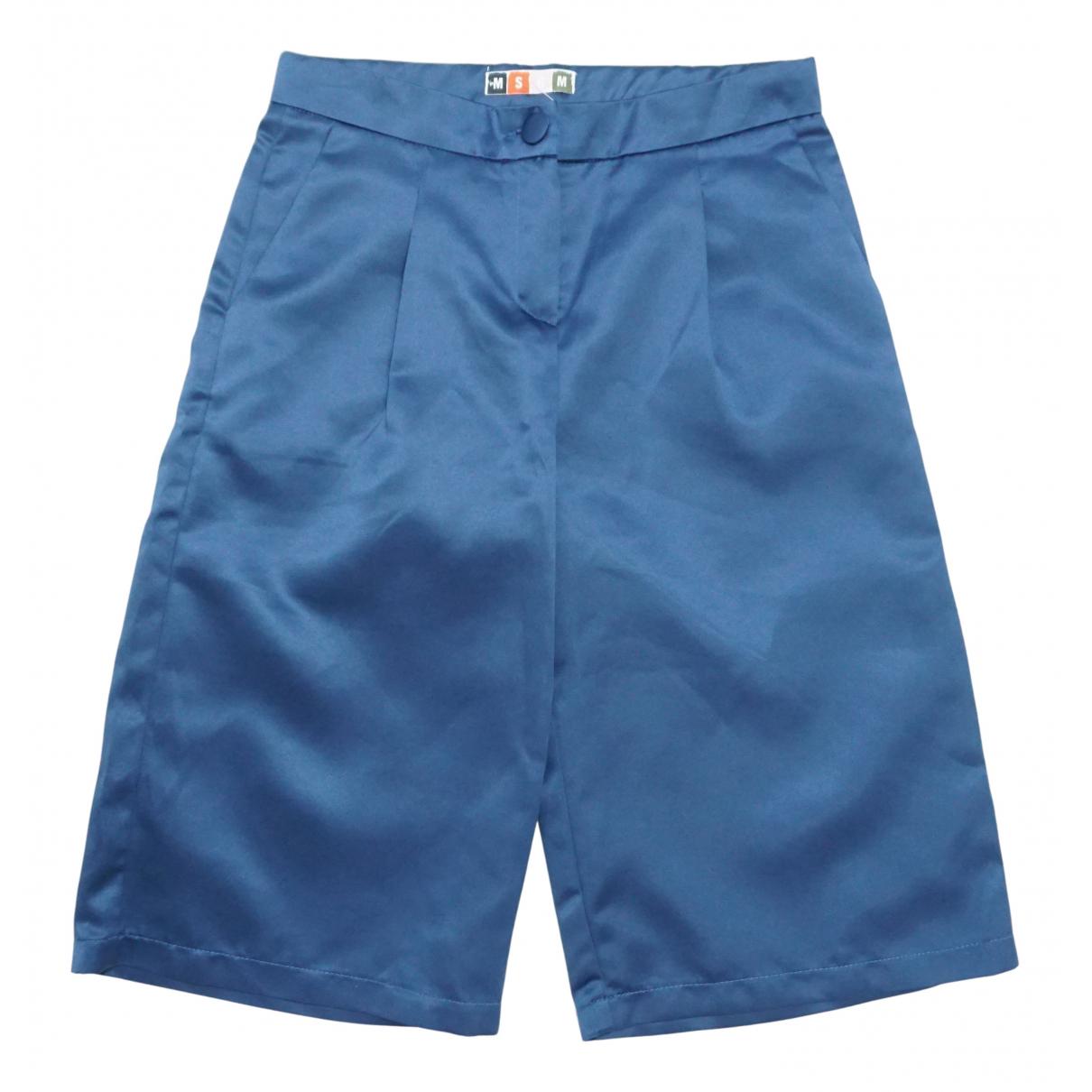 Msgm - Short   pour enfant - marine