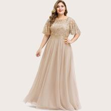 Vestidos Tallas Grandes Contraste Lentejuelas Liso Glamour