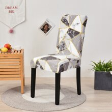 Marble Pattern Stretchy Chair Cover