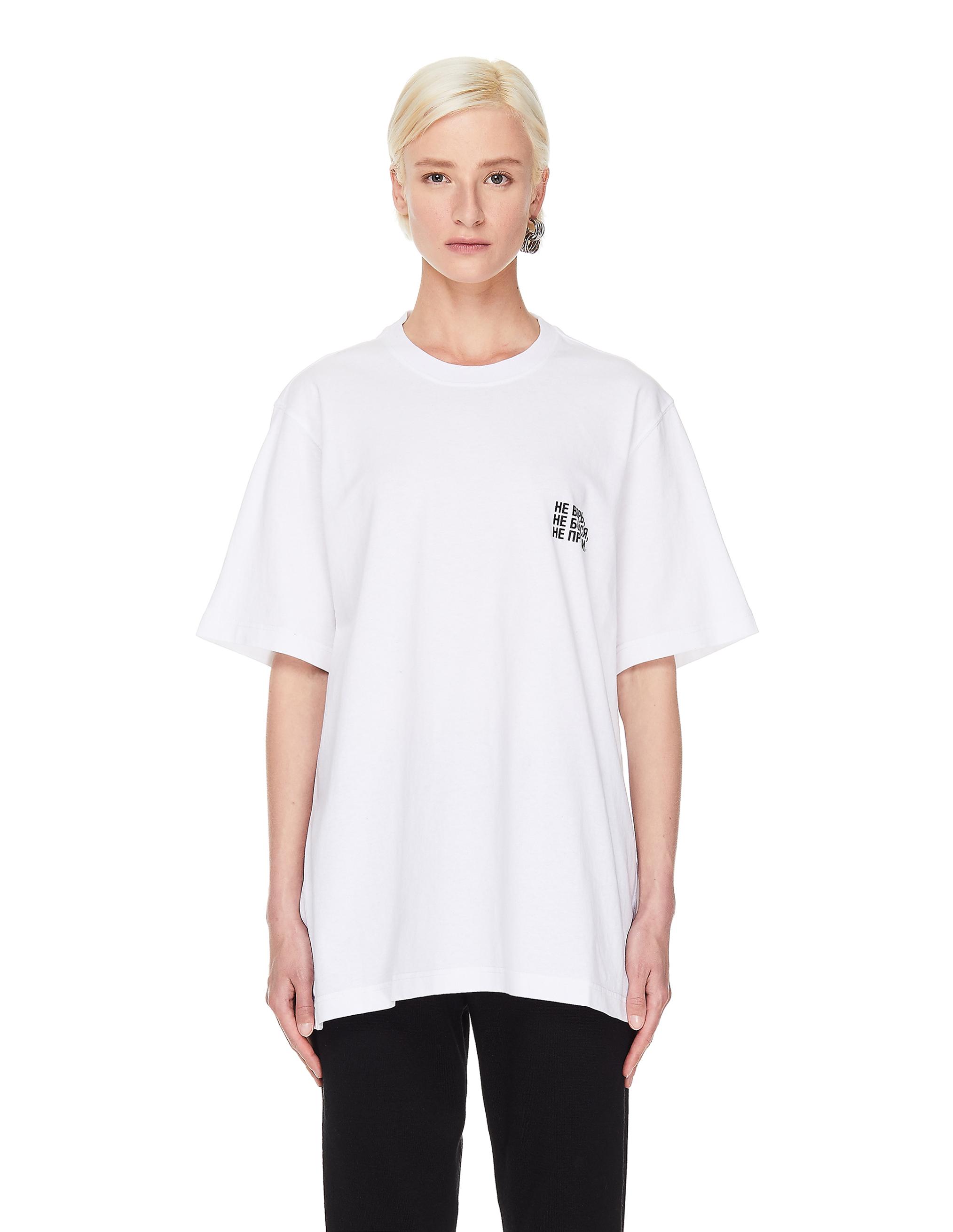 Vetements White T-shirt With Cyrillic Alphabet