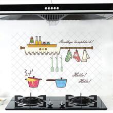 Kitchen Oil-proof Wall Sticker