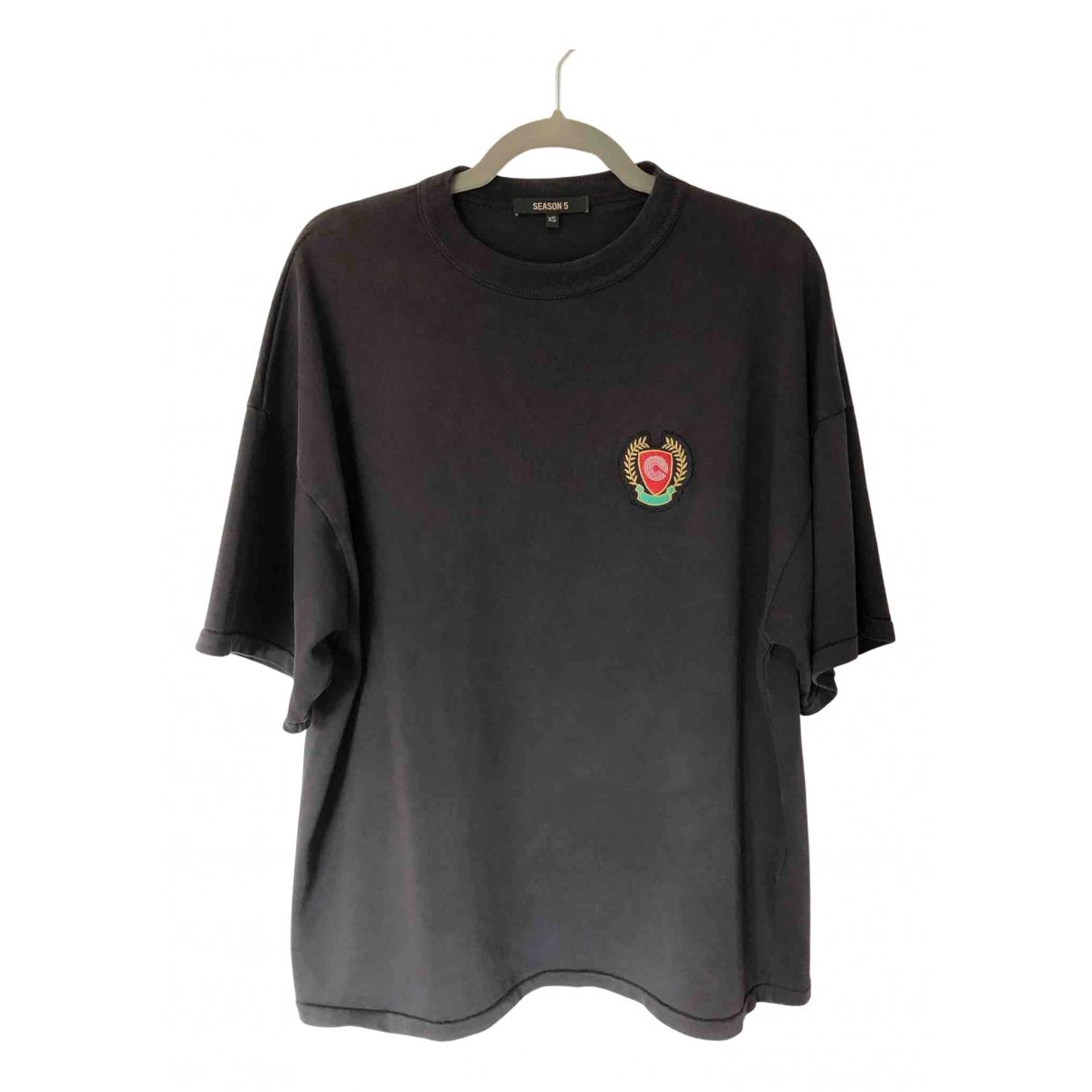 Yeezy X Adidas - Tee shirts   pour homme en coton - anthracite