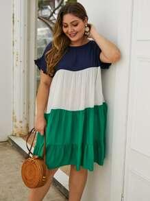 Plus Cut And Sew Ruffle Hem Babydoll Dress