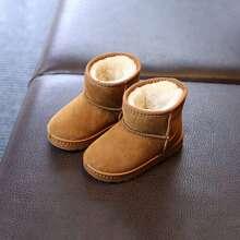 Kleinkind Maedchen minimalistische Stiefel