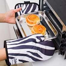 1pc Zebra Pattern Microwave Oven Glove & 1pc Insulation Pad
