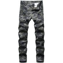 Schmale Jeans mit Camo Muster und Reissverschluss