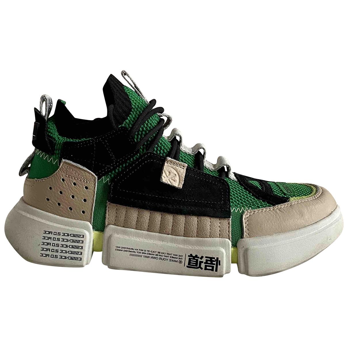 Li-ning - Baskets   pour homme en toile - vert