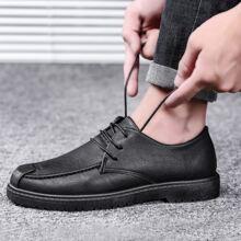 Men Lace-up Front Dress Shoes