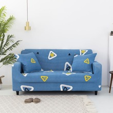Triangle Print Stretchy Sofa Cover Without Cushion Cover