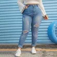 Plus Raw Hem Ripped Skinny Jeans