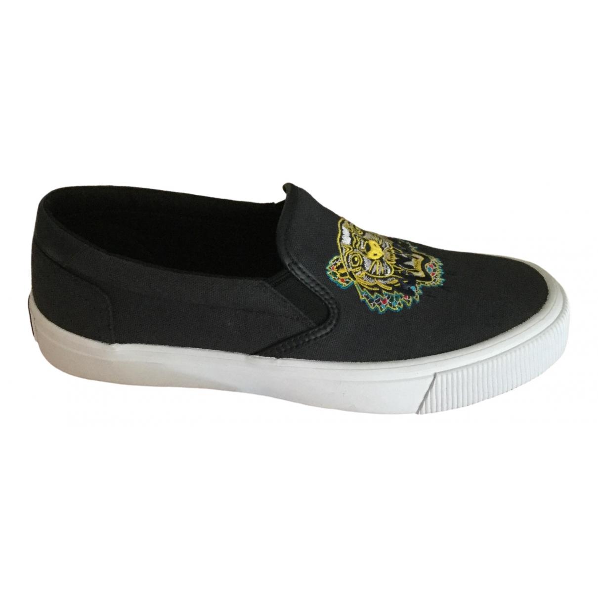 Kenzo K-Skate Sneakers in  Marine Leinen
