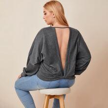 Plus Drop Shoulder Twist Open Back Sweatshirt