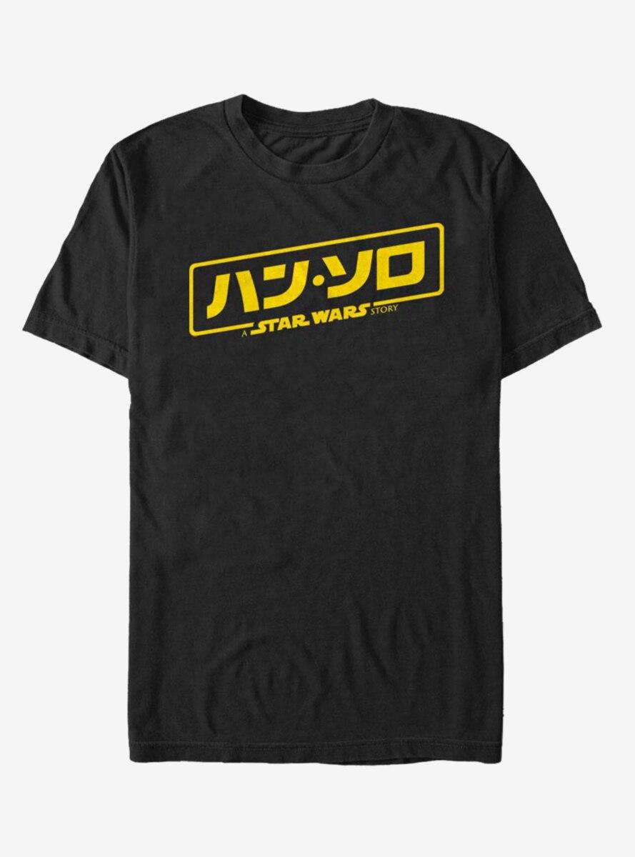 Solo: A Star Wars Story Han Japanese Logo T-Shirt