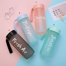 Slogan Graphic Reusable Water Bottle - 1pc